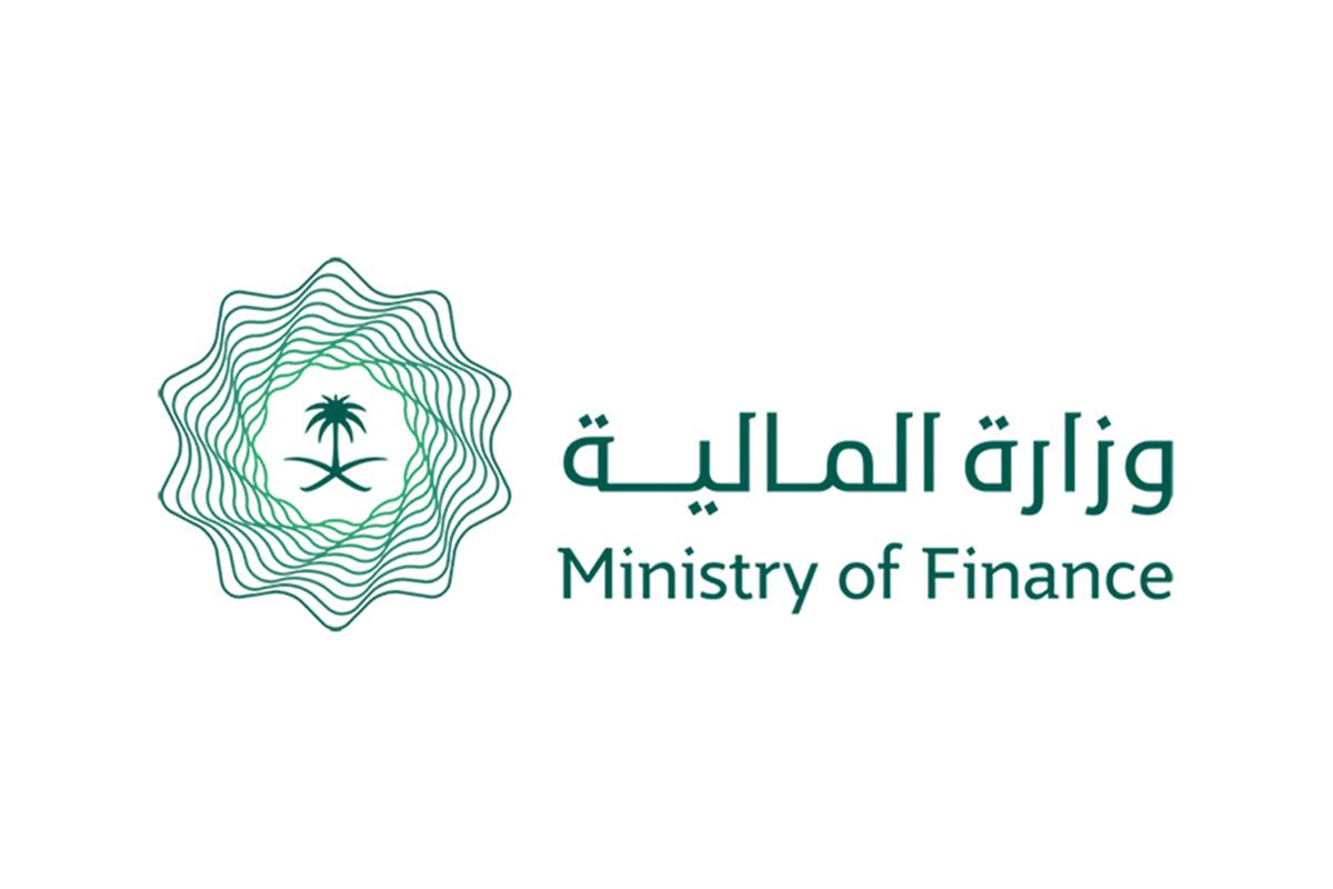 كيفية الاستعلام عن أوامر الدفع وزارة المالية السعودية 2021