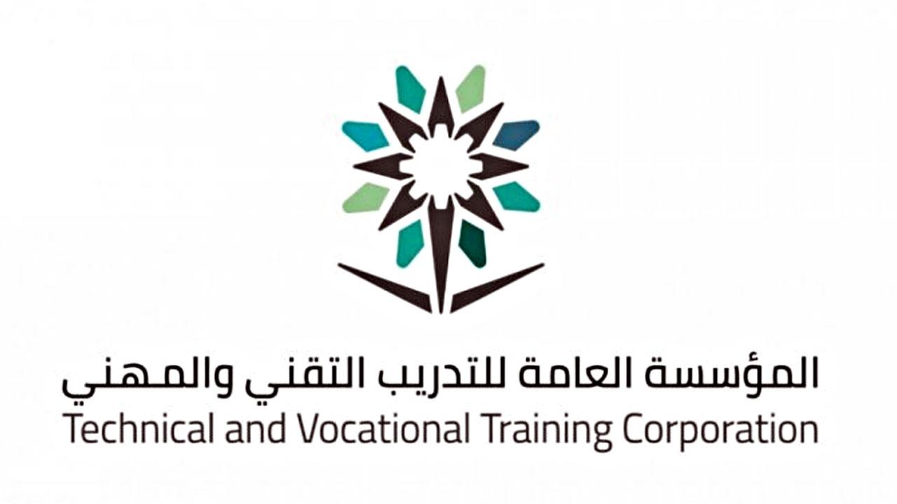 شروط الكلية التقنية بجازان القبول والتسجيل 1442 – 2021