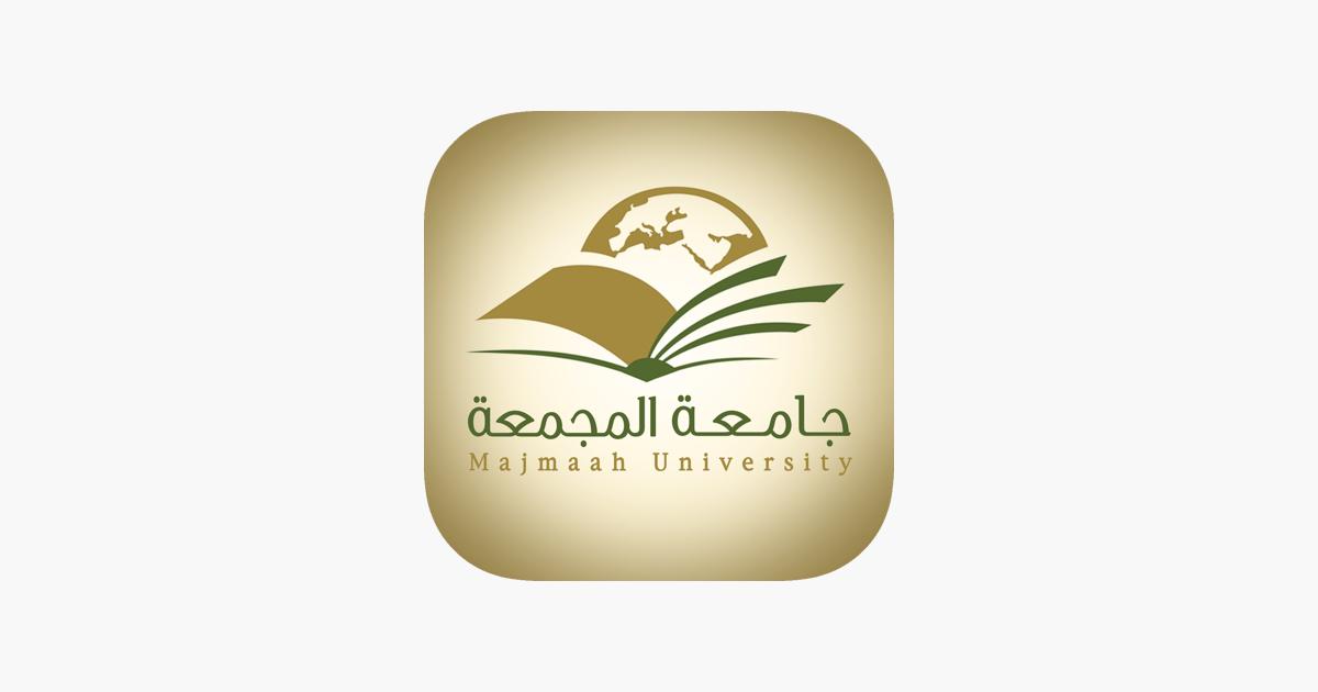 رابط بلاك بورد جامعة المجمعة Lms Mu Edu Sa تسجيل الدخول مخزن