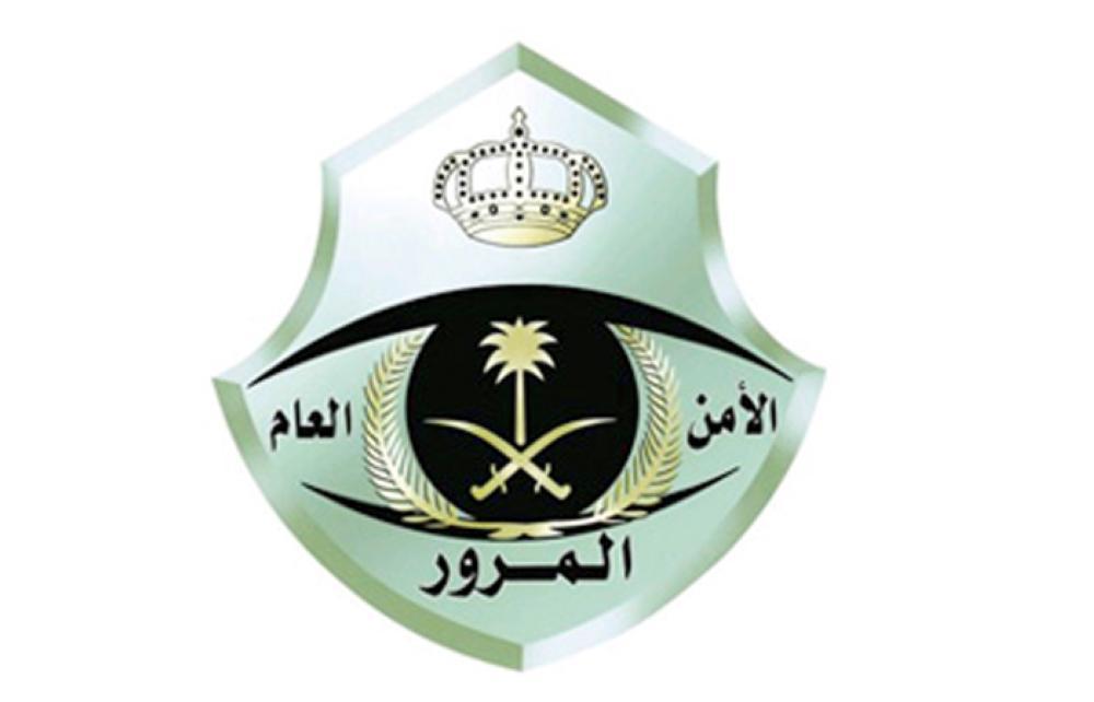 حجز موعد رخصة قيادة للرجال بالسعودية .. خطوات استخراج رخصة قيادة سيارة 1442