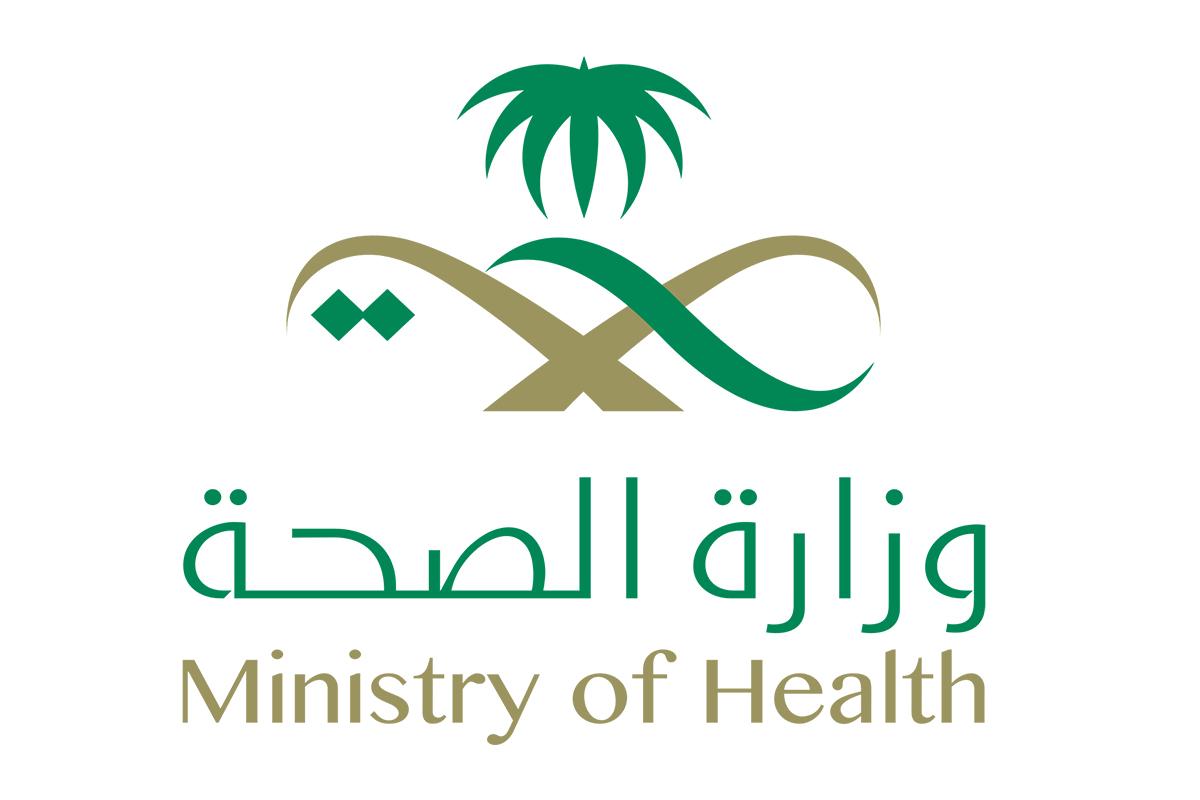 رابط خدمة مديري وزارة الصحة الجديد .. تسجيل دخول نظام موارد 2021