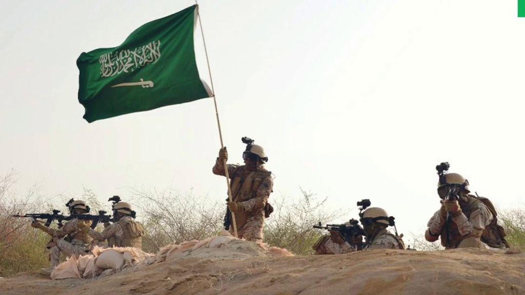 دليل شروط القبول في الكلية الحربية السعودية لطلبة الثانوية والجامعات