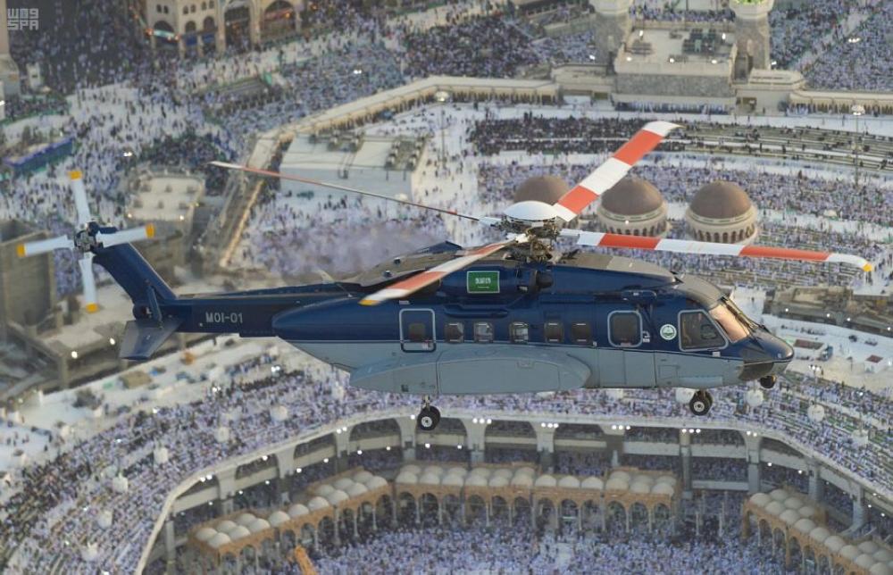 شروط القيادة العامة لطيران الأمن وخطوات التقديم في الوظائف 1442