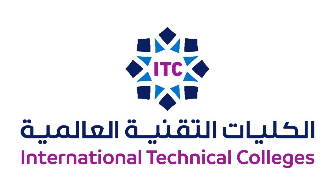 شروط الكلية التقنية العالمية لعلوم الطيران القبول والتسجيل الشروط الجديدة