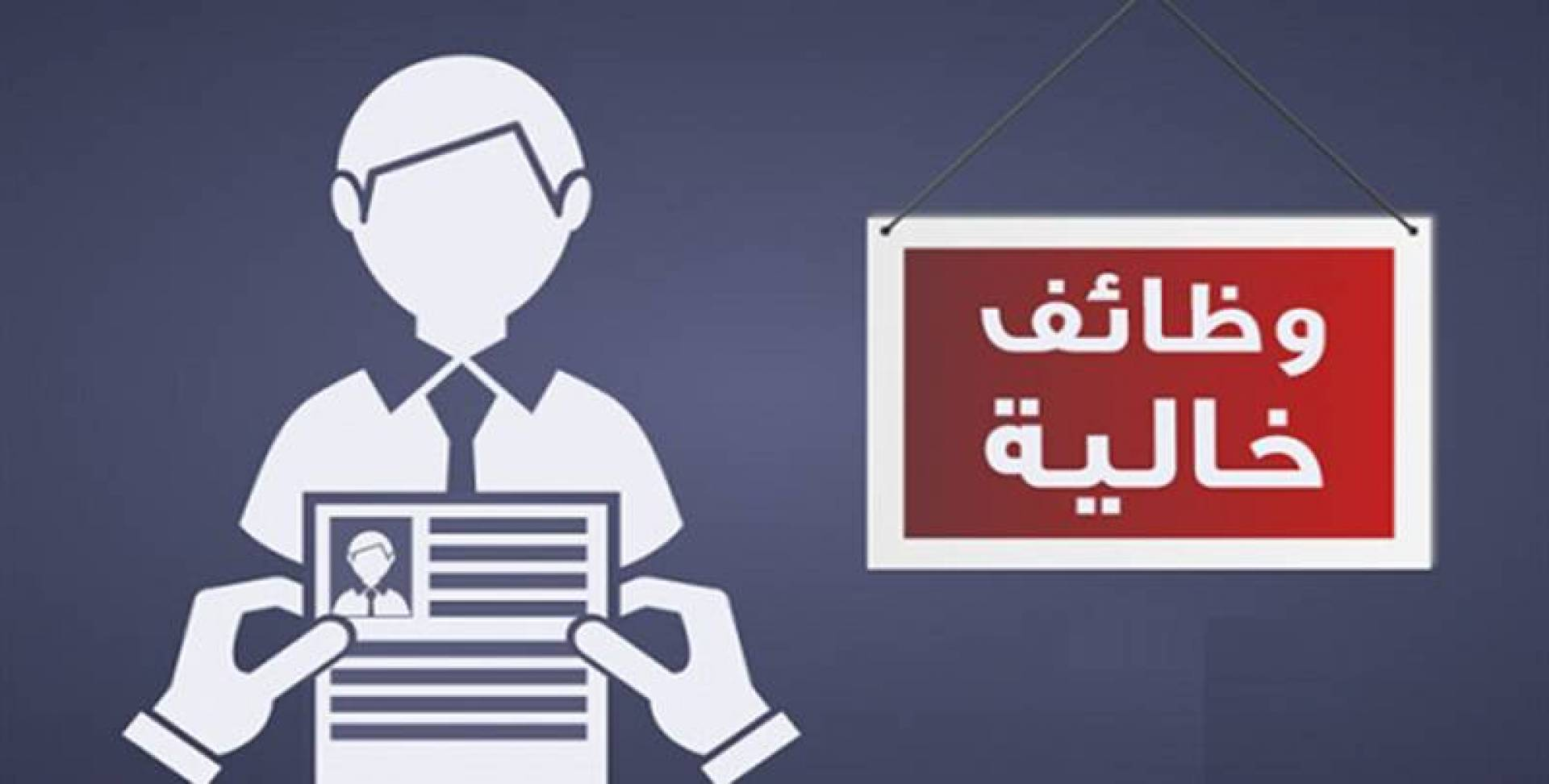 شروط المباحث العامة والتخصصات المطلوبة 1442