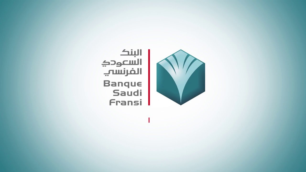 رابط فرنسي بلس تسجيل الدخول مباشر ..خدمات Fransi Plus