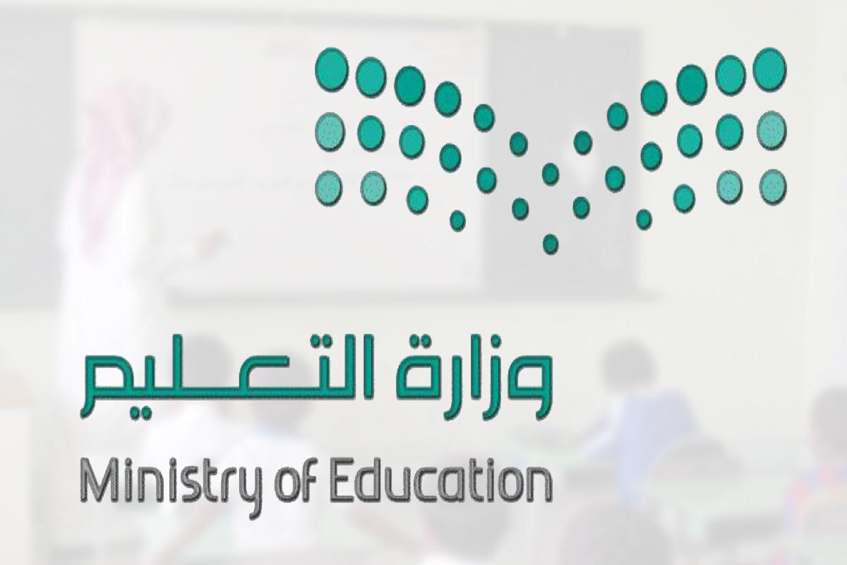 متى تبدا الاختبارات النهائيه .. موعد اجازات المدارس 1442 بعد التعديل