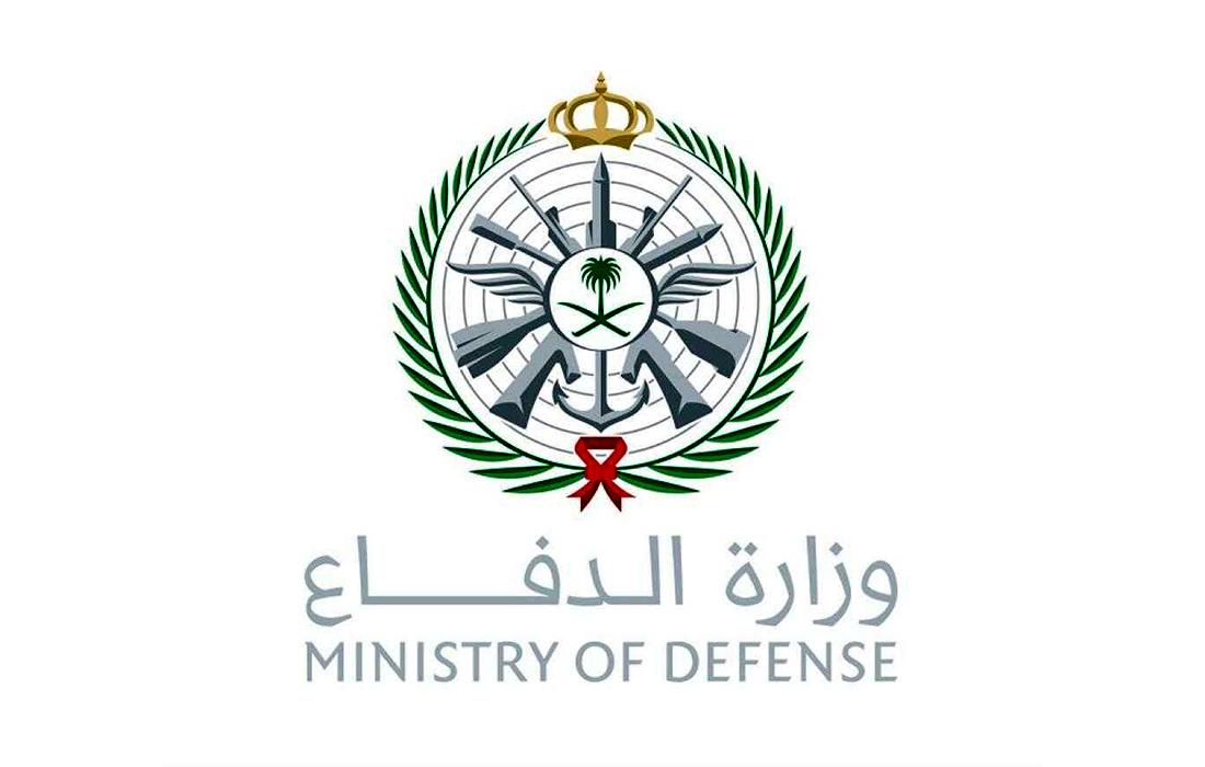 وزارة الدفاع التجنيد الموحد .. التسجيل الموحد 2021