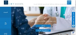 شركة بوبا للتأمين الصحي