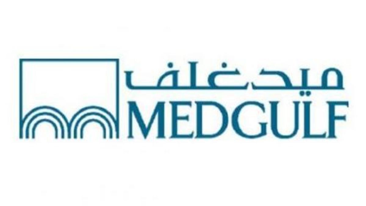 ما هي اسعار التامين الطبي في ميدغلف للأطفال والموظفين والزوجات 1442
