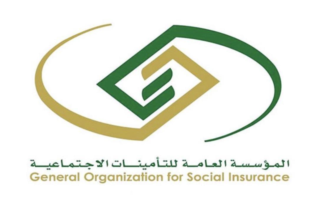 رابط التامينات الاجتماعية تسجيل الدخول الإستعلام 1442