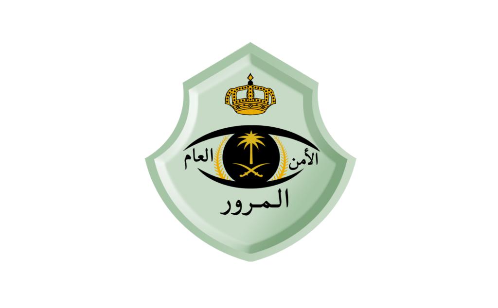 المراكز المعتمدة للفحص الطبي المروري السعودية 2021