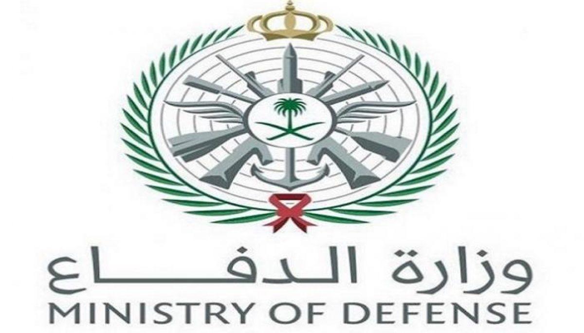 رابط استعلام نتائج وزارة الدفاع إلكترونيا 1442