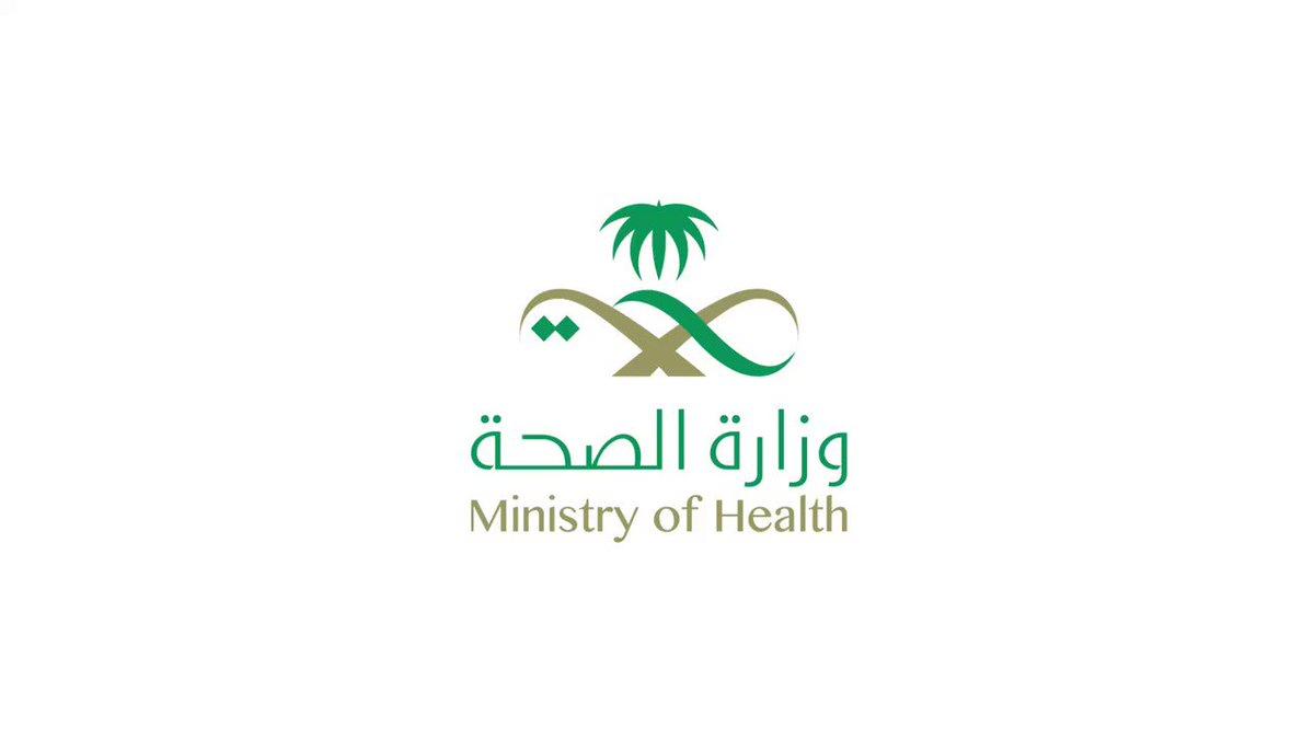 رقم الاسعاف السعودي الموحد المجاني .. رقم الطواريء بالسعودية