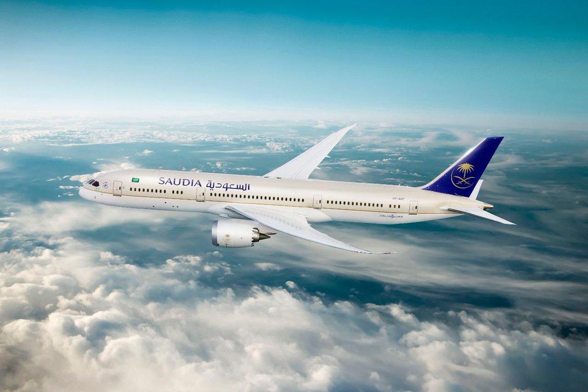 التقديم على وظائف الخطوط الجوية السعودية للنساء 1442