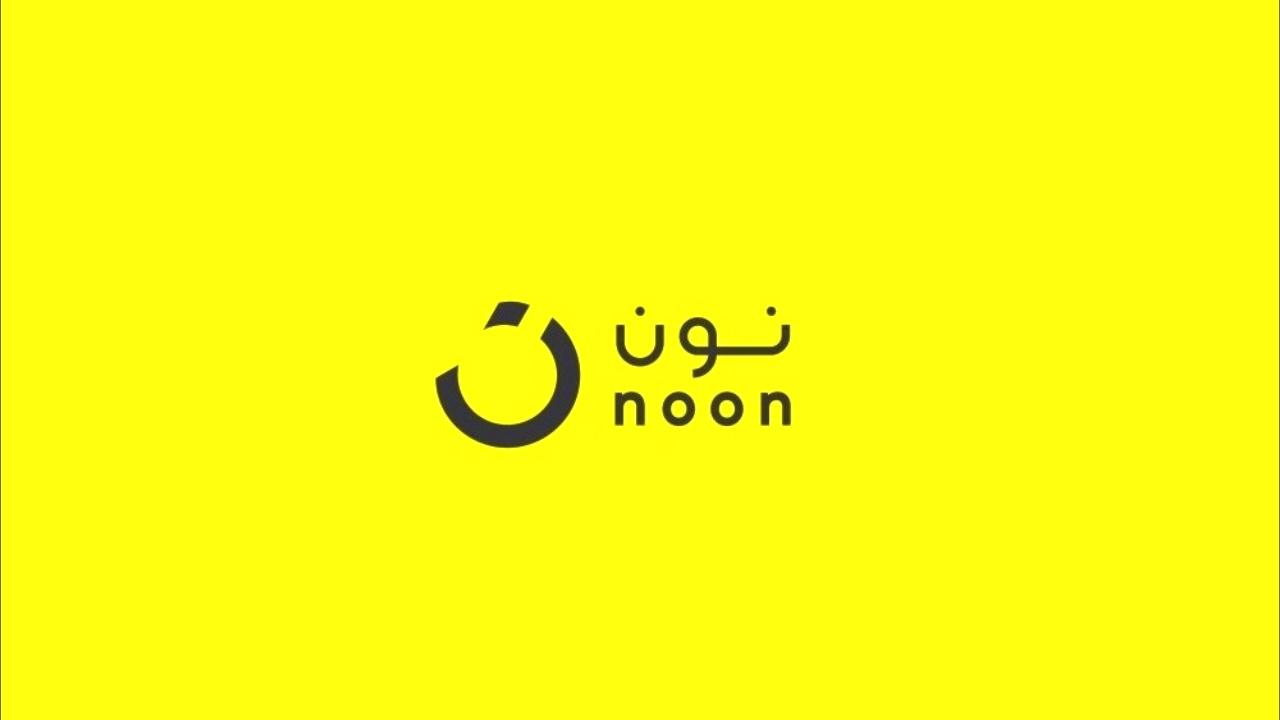 خطوات التسجيل في نون كمندوب 2021