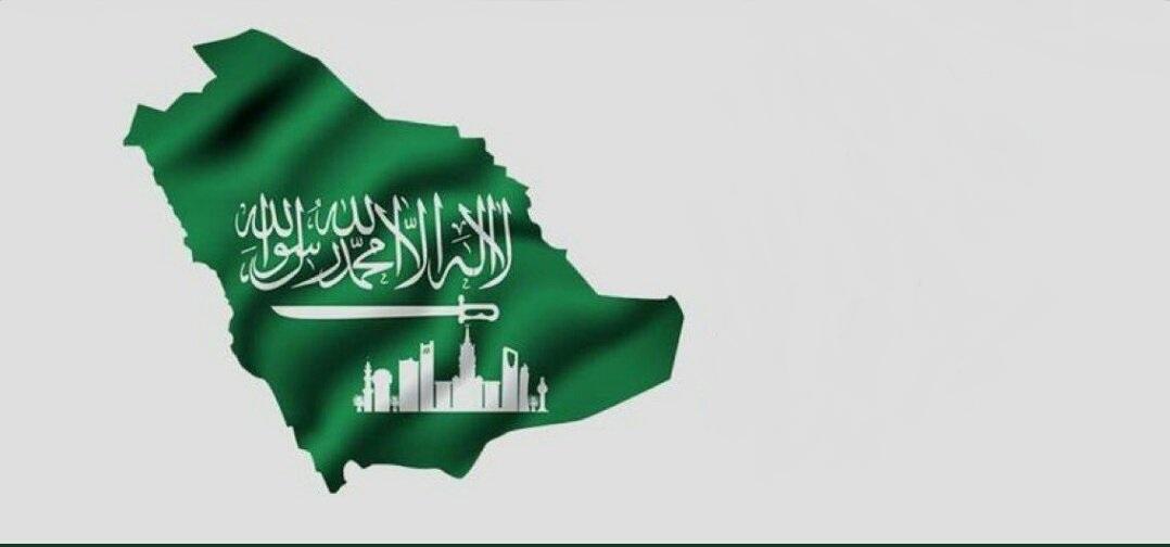 المركز الوطني للرقابة على الالتزام البيئي بالسعودية