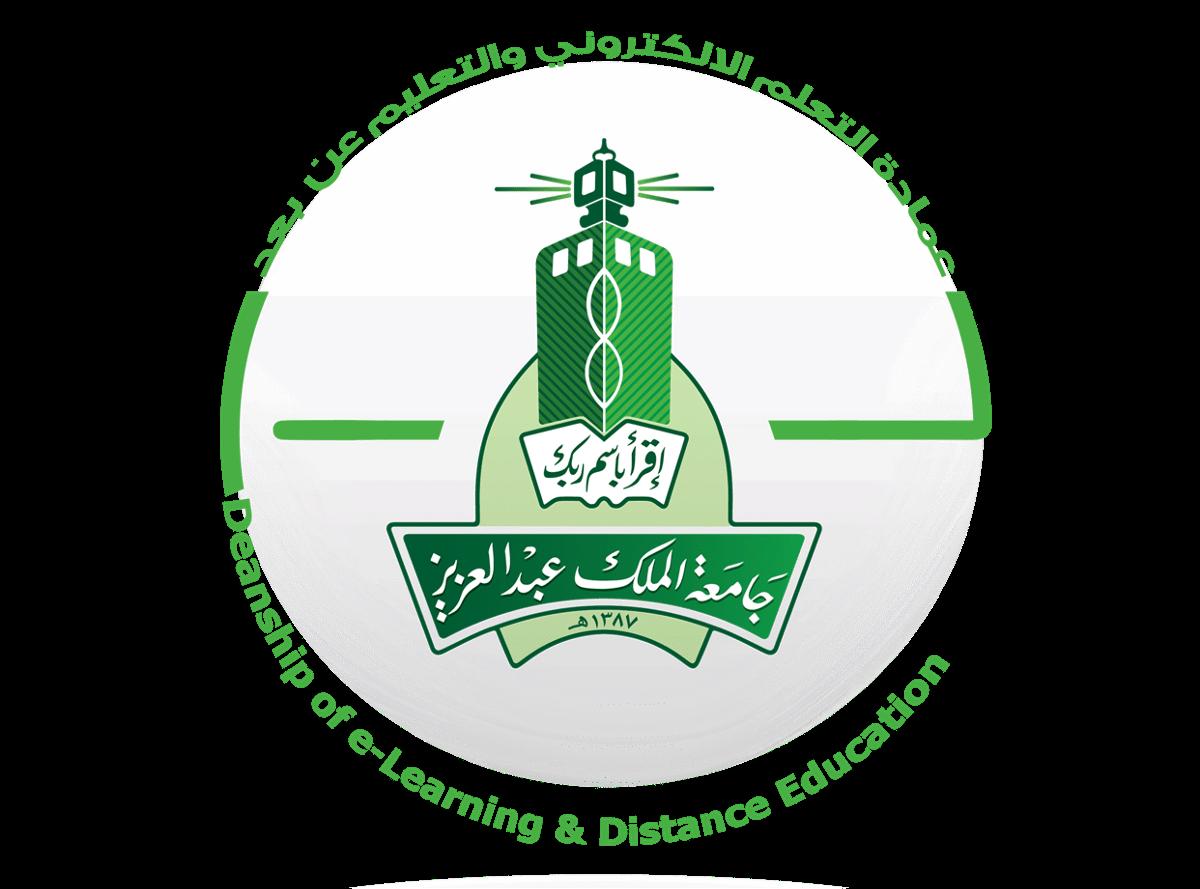 انجز جامعة الملك عبدالعزيز الدخول الموحد 1442