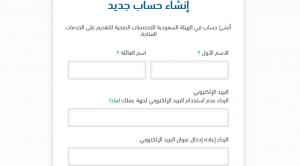 تسجيل الدخول الى ممارس بلس