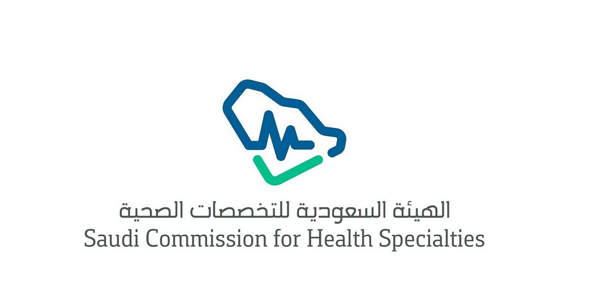 رابط تقديم البورد السعودي 2021