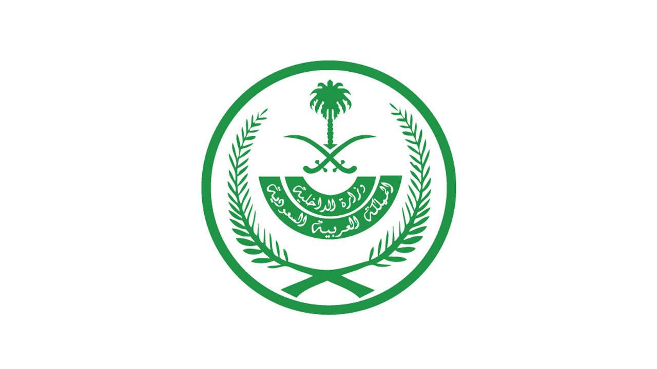 جدول المخالفات المرورية في قانون المرور السعودي الجديد 2021