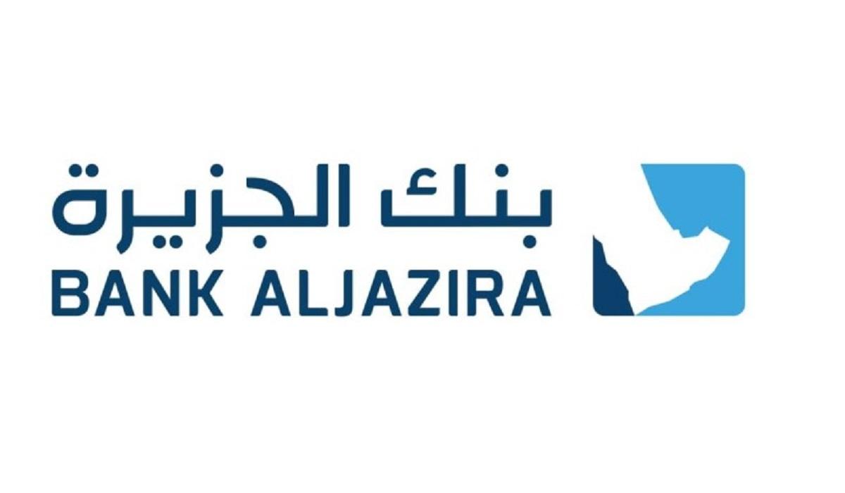 خطوات فتح حساب ادخار بنك الجزيرة وشروطه ومميزاته