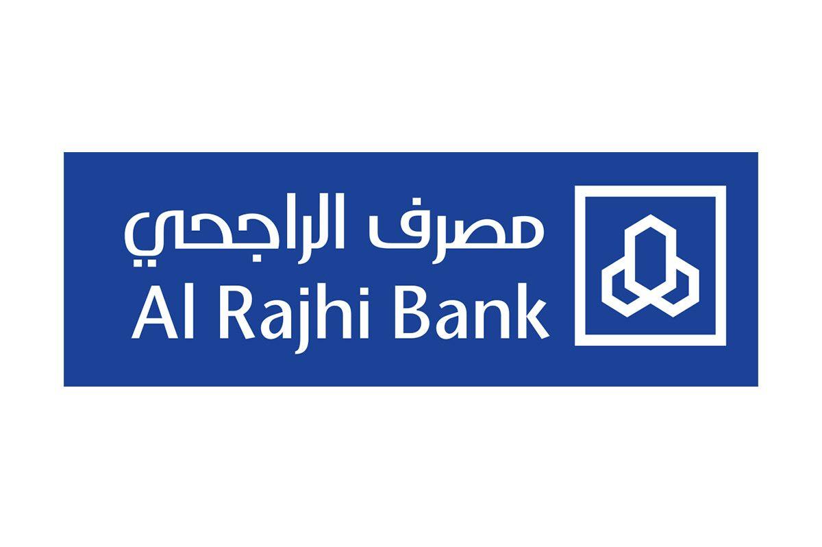 رقم تداول الراجحي المجاني الموحد ..خطوات التواصل مع مصرف الراجحي