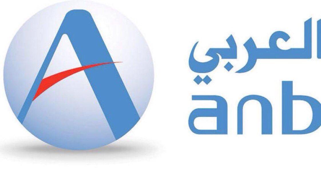 رقم هاتف البنك العربي خدمة العملاء الموحد المجاني