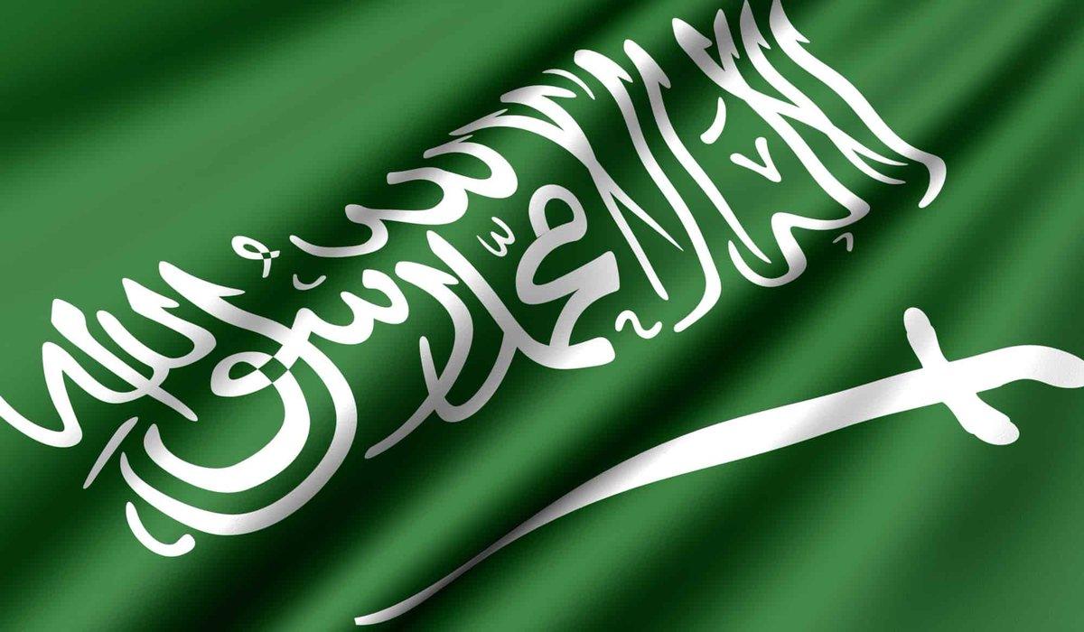 شروط دخول القطريين للسعودية 2021