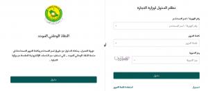 فئات العلامات التجارية بالسعودية