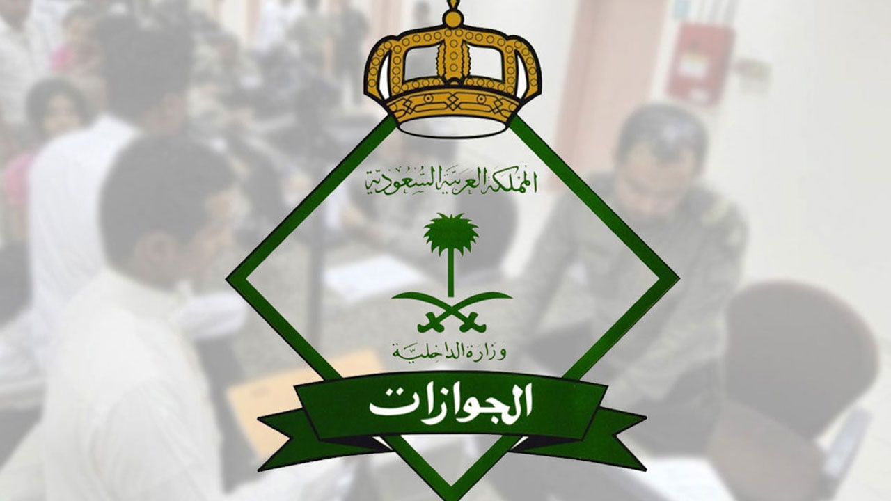 قرارات السعودية الجديدة للمقيمين 2021