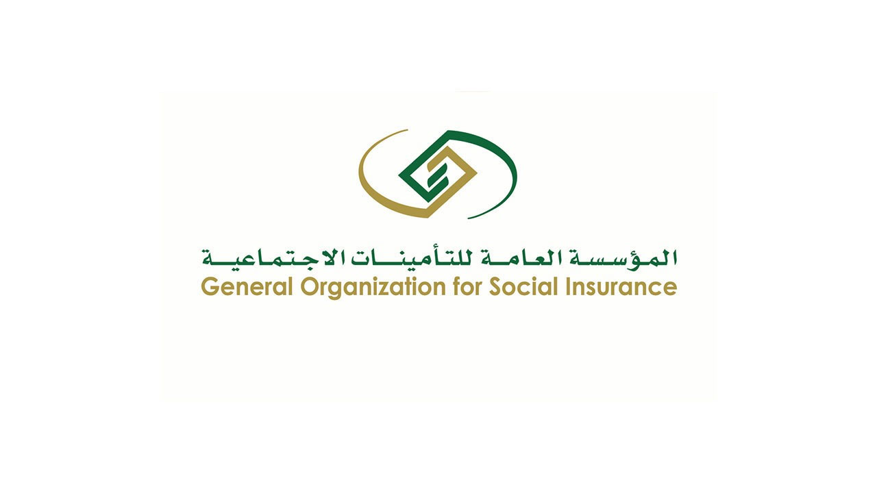 كيف انزل اسمي من التأمينات ( إلغاء الاشتراك في التأمينات الاجتماعية 1442 )