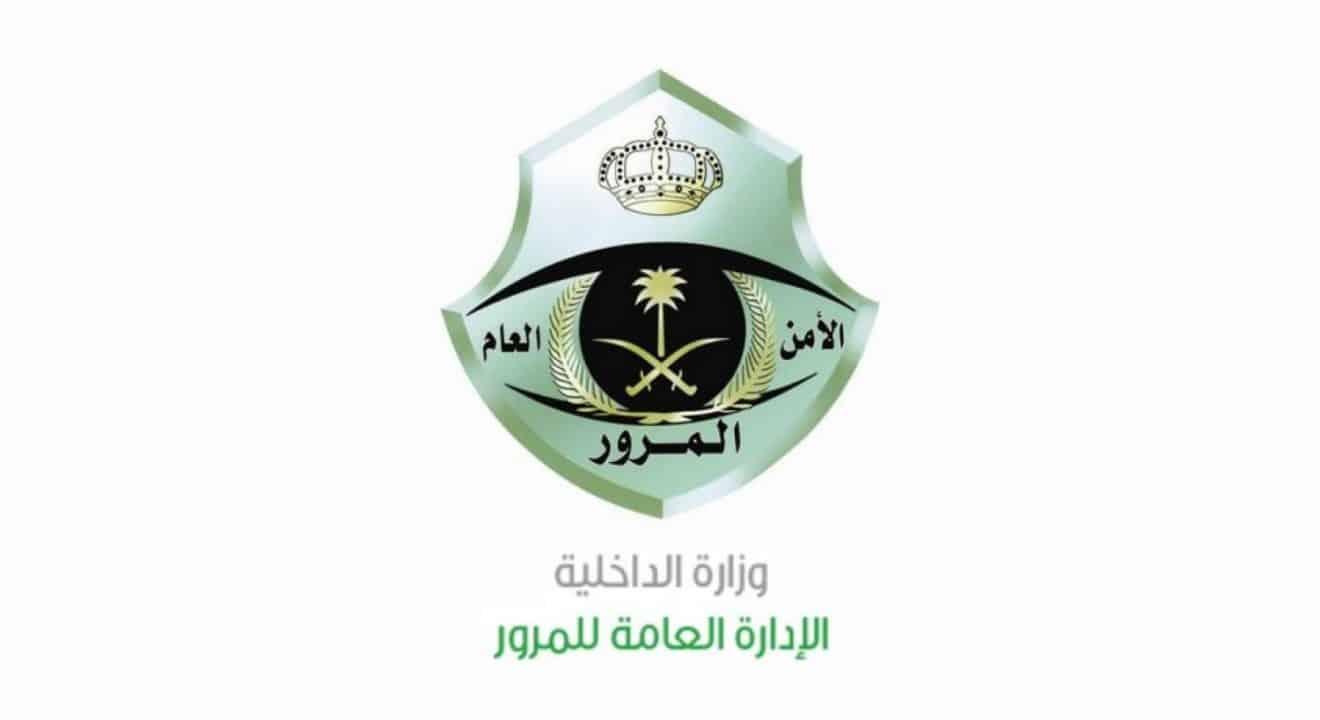 مخالفة الجوال في السعودية كم