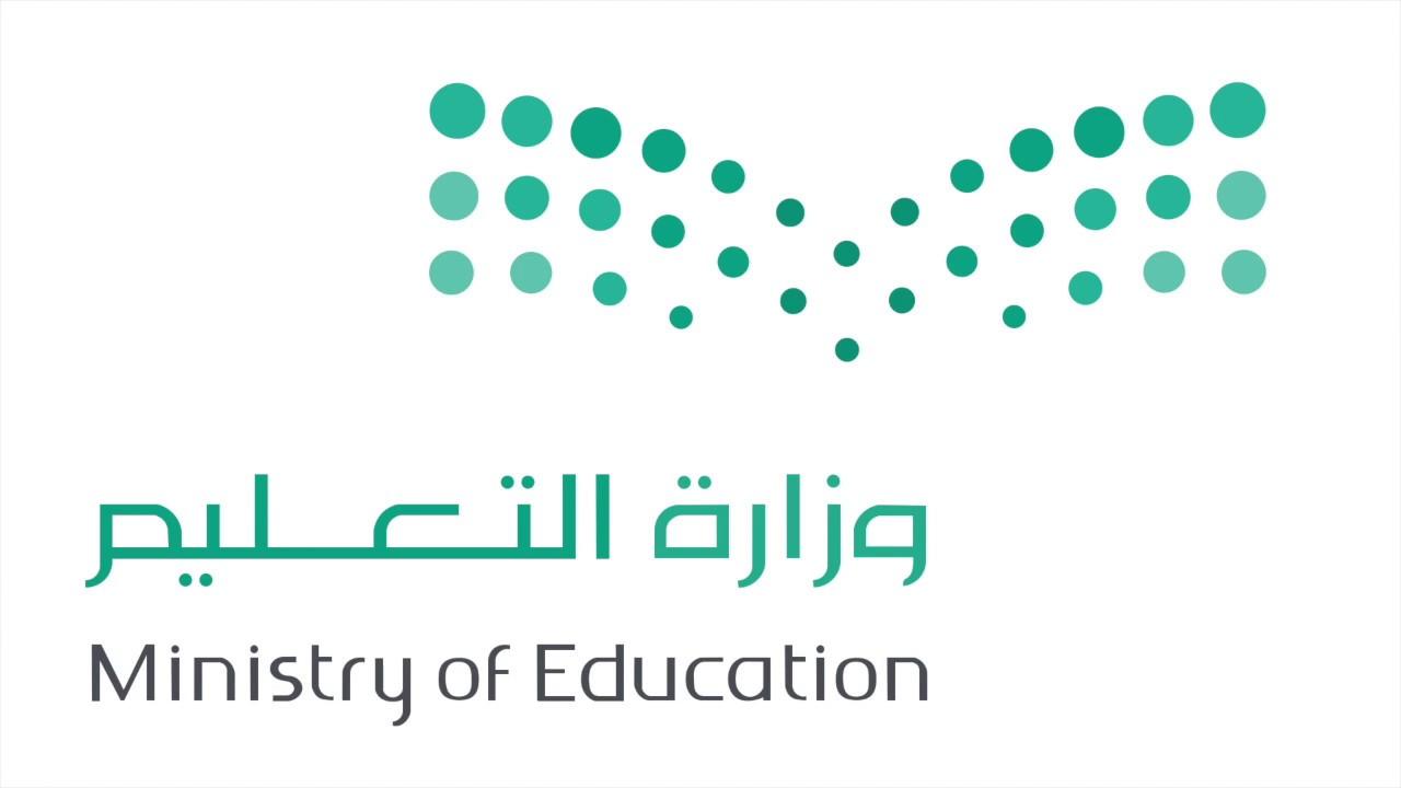 تفاصيل نظام الثانوية العامة الجديد بالسعودية 1442