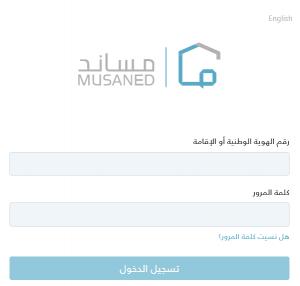 خطوات اصدار تأشيرة عاملة منزلية وشروطها 2021