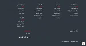 مستشفى دله التبليغ عن مخالفة
