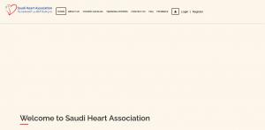 خطوات الاشتراك في الدورات التدريبية جمعية القلب السعودية