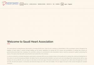التسجيل في موقع جمعية القلب السعودية