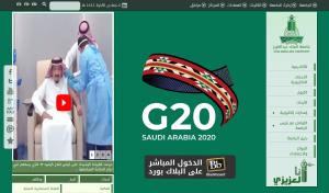 خطوات حضور محاضرات التعليم عن بعد جامعة الملك عبدالعزيز