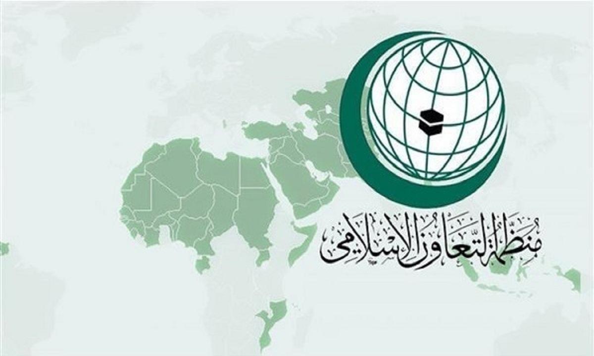 أسس الملك فيصل منظمة التعاون الإسلامي ومقرها في