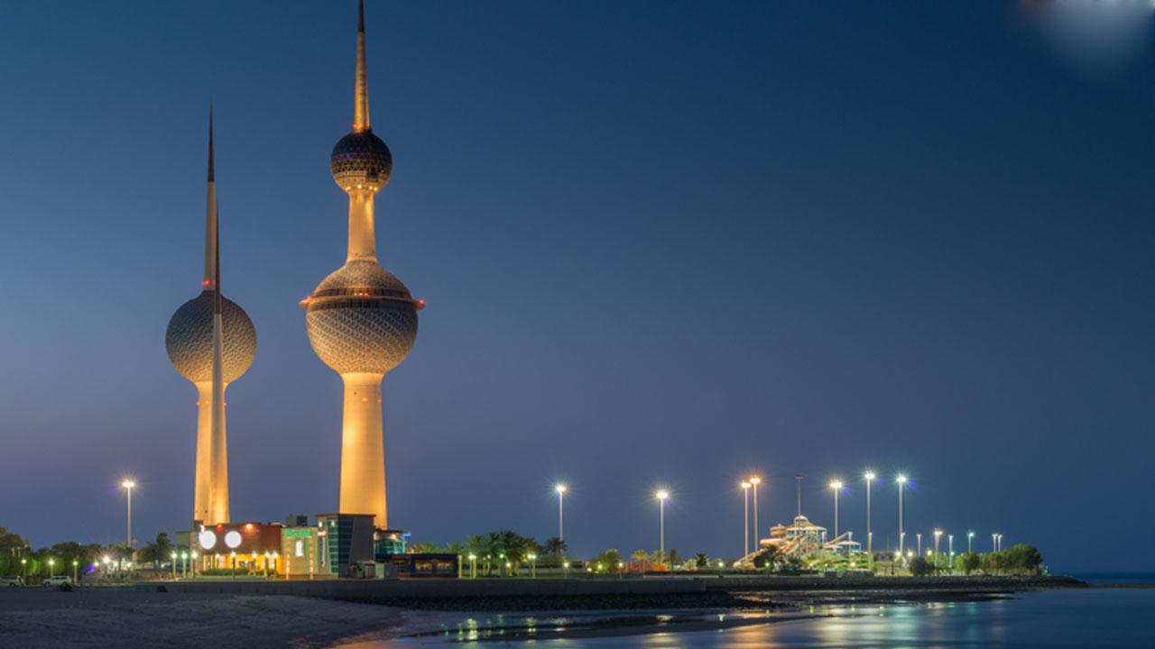 استعلام عن موعد وزارة التجارة الكويت حجز موعد 2021