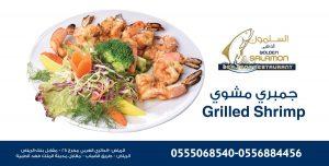 افضل مطعم سمك بالرياض
