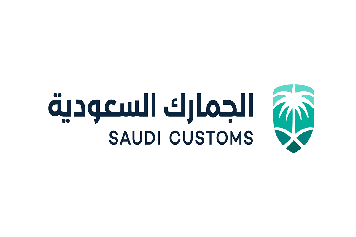 رابط الجمارك السعودية تسجيل الدخول الوظائف والإستعلامات