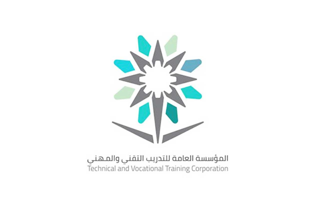 برنامج اللغة الإنجليزية المكثف الخاص بخريجي الكليات التقنية خطوات التسجيل