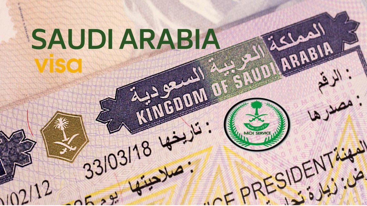 حجز موعد في السفارة الفلبينية بالرياض تجديد جواز