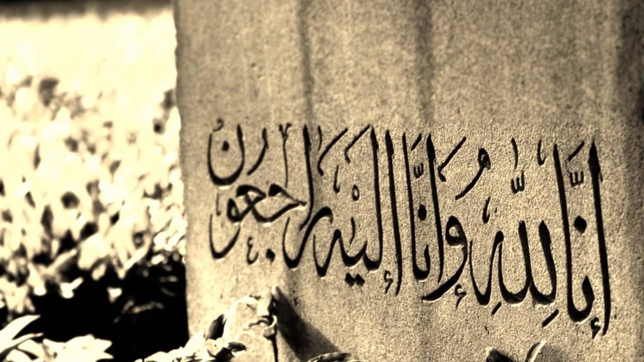 ما هو سبب وفاة محمد عصام الخميس