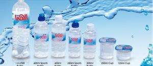 مياه الهدا