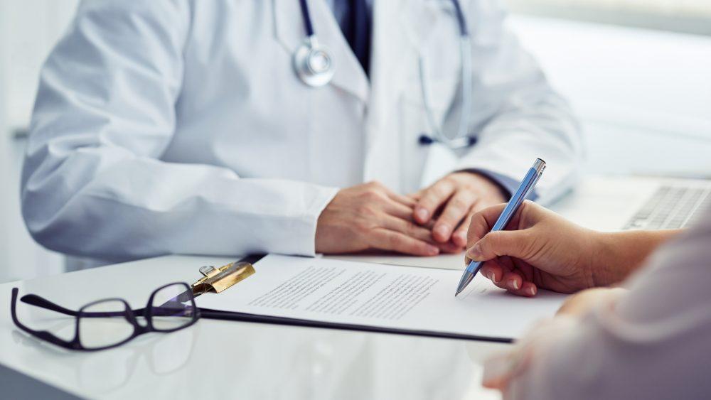 رابط استعلام عن تأمين طبي برقم الهوية السعودية 2021
