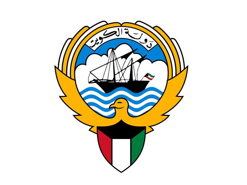 الاستعلام عن الضبط والاحضار بالرقم المدني الكويت