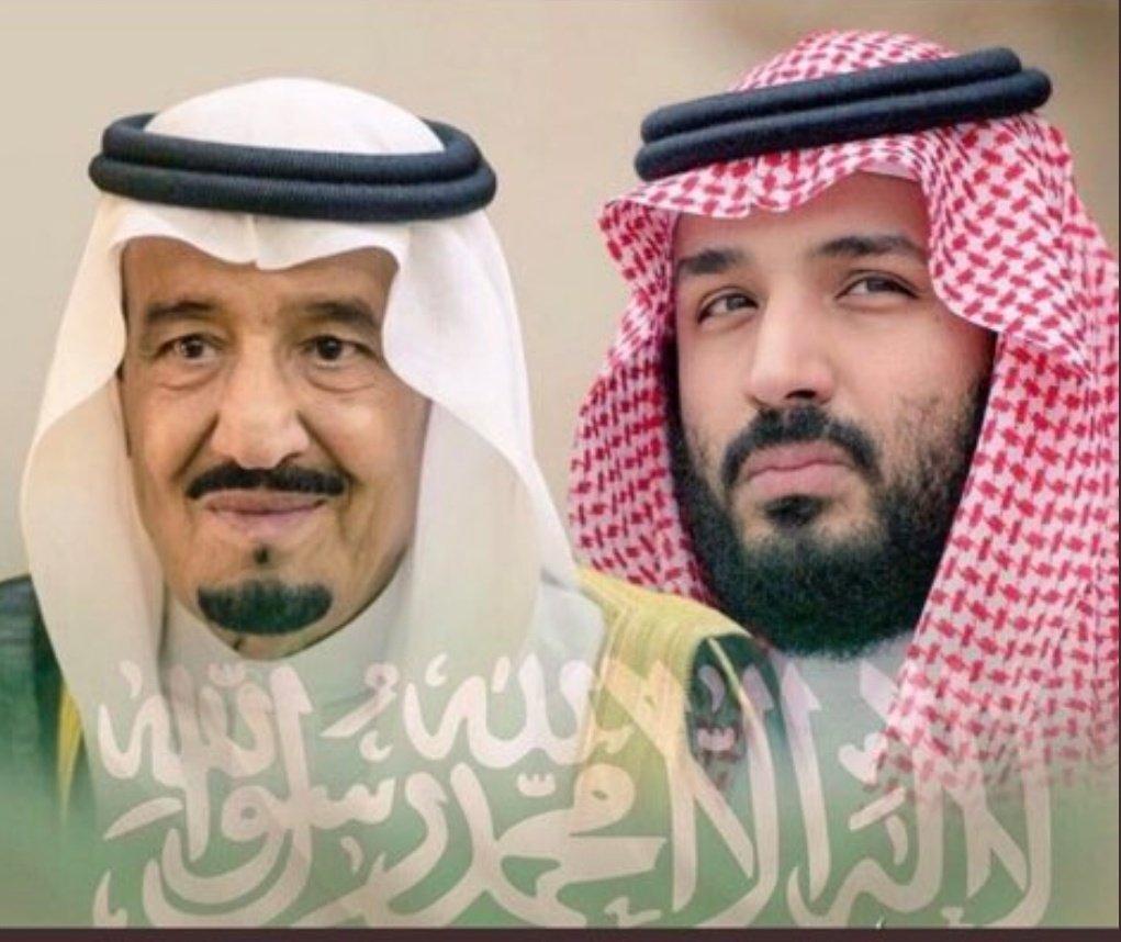 تفاصيل قرار العفو الملكي السعودي الجديد 1442 والقضايا المشمولة بها
